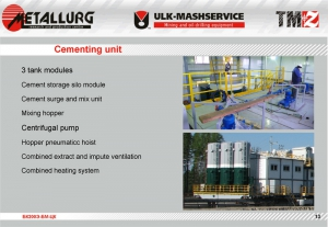 Cementing unit